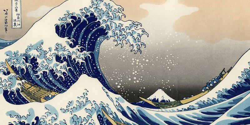 Die große Welle vor Kanagawa © Katsushika Hokusai (1930)